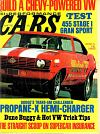 Image for product CARS197006