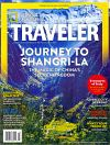 National Geographic Traveler March 2014