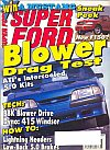 Super Ford May 1995