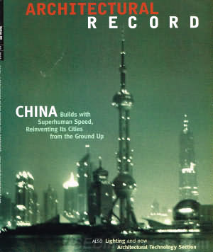 Architectural Record March 2004