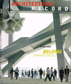 Architectural Record July 2008