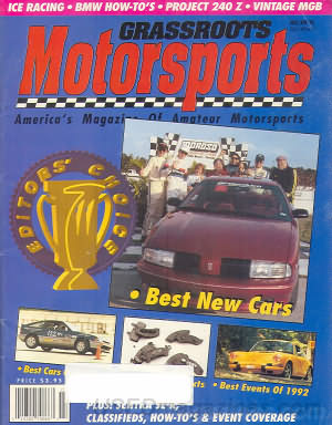 Grassroots Motorsports March 1993