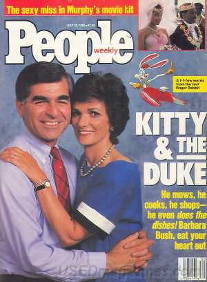 People July 25, 1988