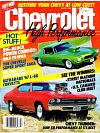 Chevrolet High Performance March 1988