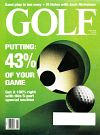 Image for product GOLF199105