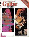 Guitar Player July 1981