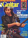Guitar Player February 1988