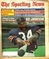 Sporting News August 26, 1985