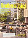 Southern Living October 1990