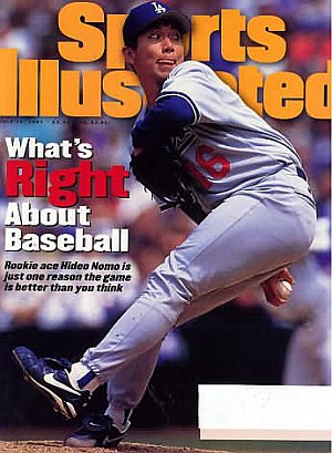 Sports Illustrated July 10, 1995